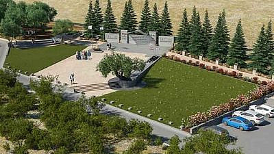 A computer-generated preview of the future SLA memorial. Photo courtesy of Architect Tova Shapiro-Levitt.