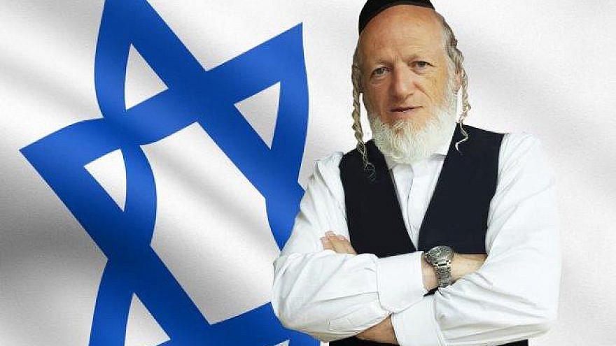 Yehuda Meshi Zahav. Credit: ZAKA.