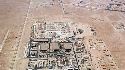 """An aerial overhead view of """"Ops Town"""" at Al Udeid Air Base in Qatar, which serves as the forward operating base of the U.S. military's Central Command. Credit: Wikimedia Commons."""