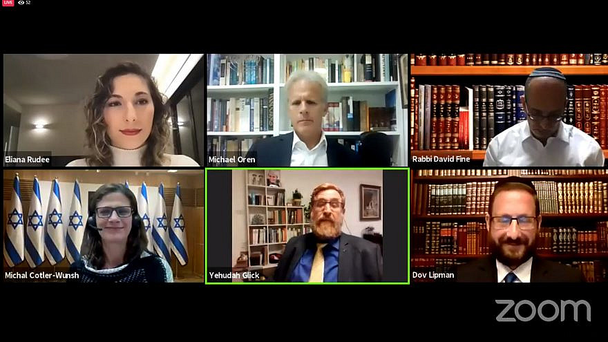 during a JNS panel featuring Israel's English-speaking parliamentarians, including Knesset member Michal Cotler-Wunsh, and former Knesset members Dov Lipman, Yehuda Glick and former ambassador Michael Oren, and hosted by JNS Jerusalem correspondent Eliana Rudee. Source: Screenshot.