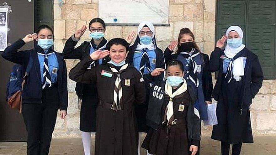 Students at the Waqf-run school for girls in eastern Jerusalem. Source: Facebook.