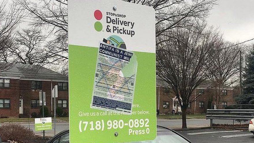 An anti-Semitic flier found on Staten Island, N.Y. Source: Kevin Mahoney/Instagram.