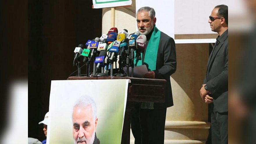 """Iranian """"Ambassador"""" Hassan Irlu eulogizes his former colleague, Gen. Qassem Soleimani at a memorial service in the Houthi """"capital"""" of Sanaa on Jan. 2, 2021. Source: Islamic Republic News Agency."""