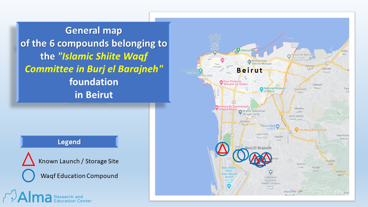 Image result for 8 Fateh 110 missile sites in greater Beirut