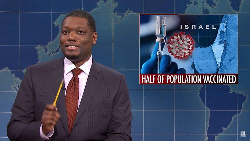 """""""SNL Weekend Update"""" anchor Michael Che. Source: Screenshot."""