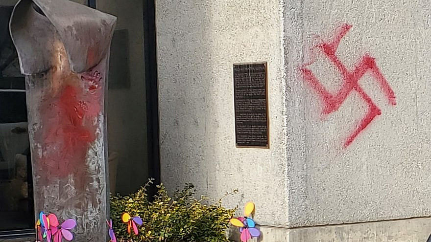 Temple Beth Shalom in Spokane, Wash., was vandalized with a swastika and other anti-Semitic graffiti. Source: Spokane Police Department.