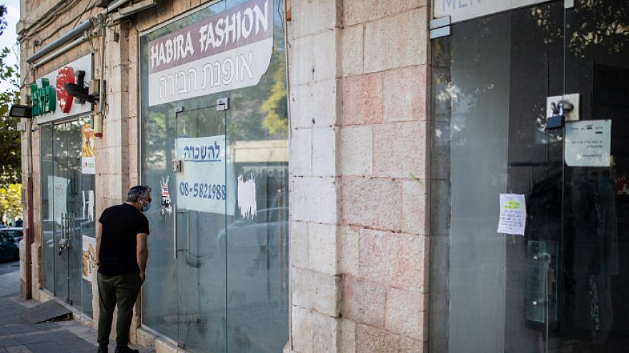 "A ""For Rent"" sign on a closed fashion business on Heleni Hamalka Street in Jerusalem following the economic fallout from coronavirus lockdowns, Nov. 13, 2020. Photo by Hadas Parush/Flash90."