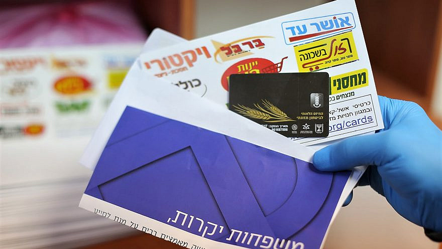 "Colel Chabad ""debit card"" to allow for food purchases in Israel. Credit: Courtesy."