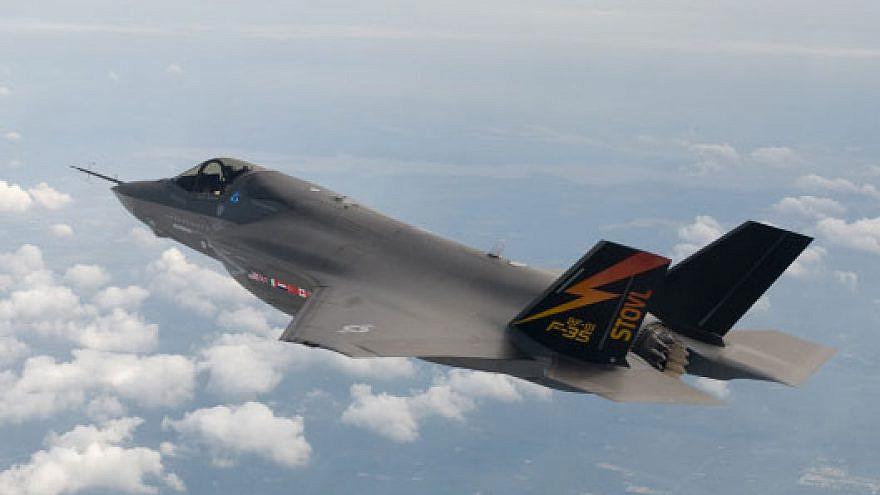 The F-35 fighter jet made by Lockheed Martin. Photo by Liz Kaszynski/Flash 90.