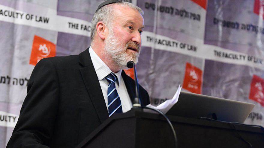 Israeli Attorney General Avichai Mandelblit speaks at an event in honor of retired judge Yaacov Tirkel, at Bar-Ilan University. March 4, 2020. Photo by Flash90.