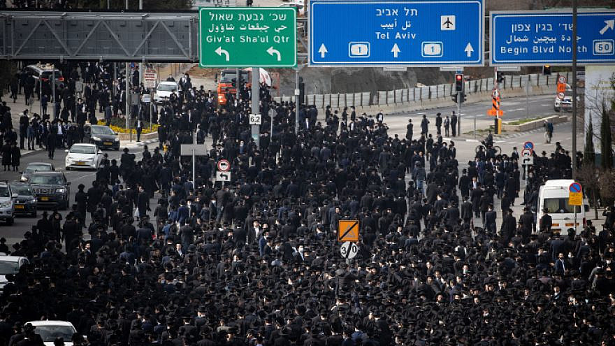 Haredi Jews attend the funeral of the late Rabbi Meshulam Dovid Soloveitchik on Jan. 31, 2021, in Jerusalem. Photo by Yonatan Sindel/Flash90.