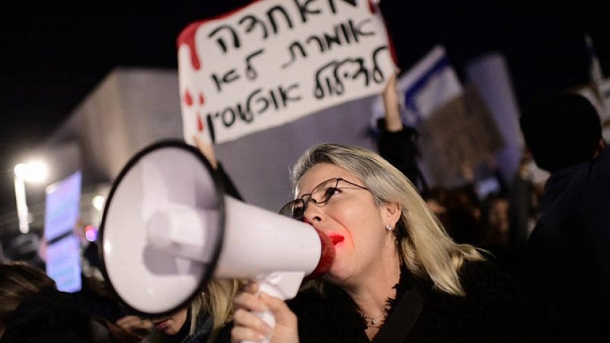 Israelis protest against the government's handling of coercion of vaccines at Habima Square in Tel Aviv, on Feb. 15, 2021. Photo by Tomer Neuberg/Flash90.