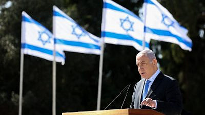 Israeli Prime Minister Benjamin Netanyahu speaking at a memorial ceremony for Zionist activist Joseph Trumpeldor in Tel Hai, in northern Israel, on Feb. 23, 2021. Photo by David Cohen/Flash90.