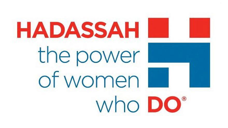 Hadassah logo.