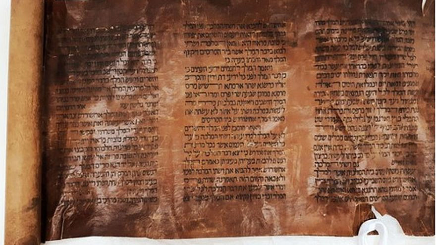 A panel from the rare medieval Scroll of Esther recently donated to the National Library of Israel. The library announced that  it would be viewed online on Feb. 22, 2021. Credit: National Library of Israel.