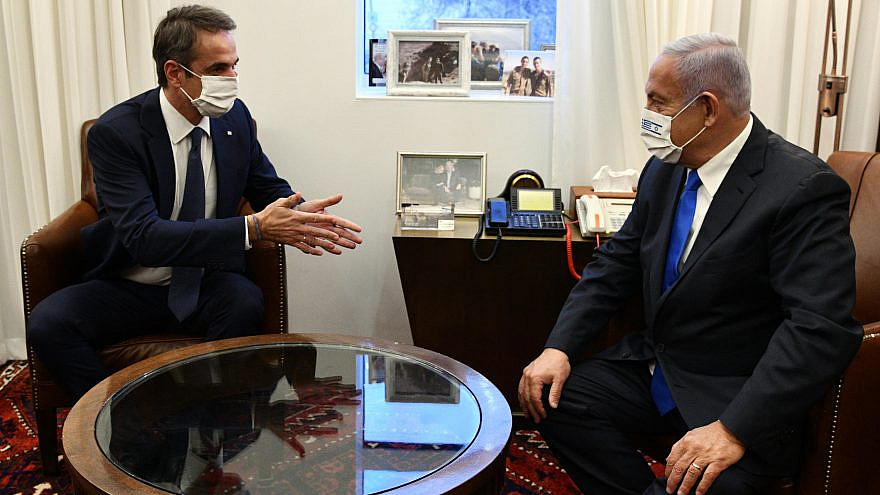 Israeli Prime Minister Benjamin Netanyahu meeting with Greek Prime Minister Kyriakos Mitsotakis in Jerusalem on Feb. 8, 2021. Credit: Haim Zach/GPO.