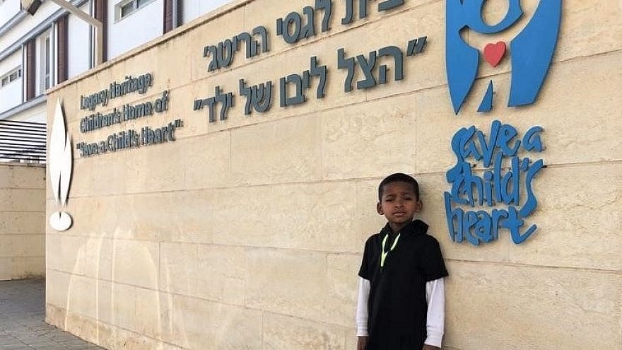 In the midst of coronavirus travel restrictions, the Israeli government enabled 6-year-old Benjamin from Ethiopia to come to Israel for urgent cardiac treatment, Feb. 12, 2021. Credit: SACHS.