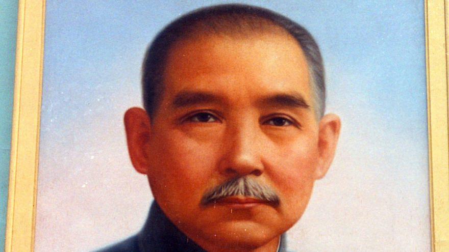 Sun Yat-Sen. Credit: Flickr/R. Barraez D'Lucca.