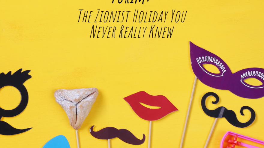 "Cover of Herut's new eBook ""Purim: The Zionist Holiday You Never Really Knew"""