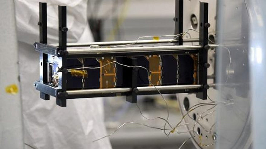 The TAU-SAT1 nanosatellite, which is approximately the size of a shoebox and weighs less than six pounds. Credit: Tel Aviv University.