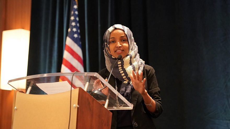 Rep. Ilhan Omar (D-Minn.) speaking at the Council on American Islamic Relations (CAIR), congressional reception for newly elected congressional representatives. Credit: Phil Pasquini/Shutterstock.