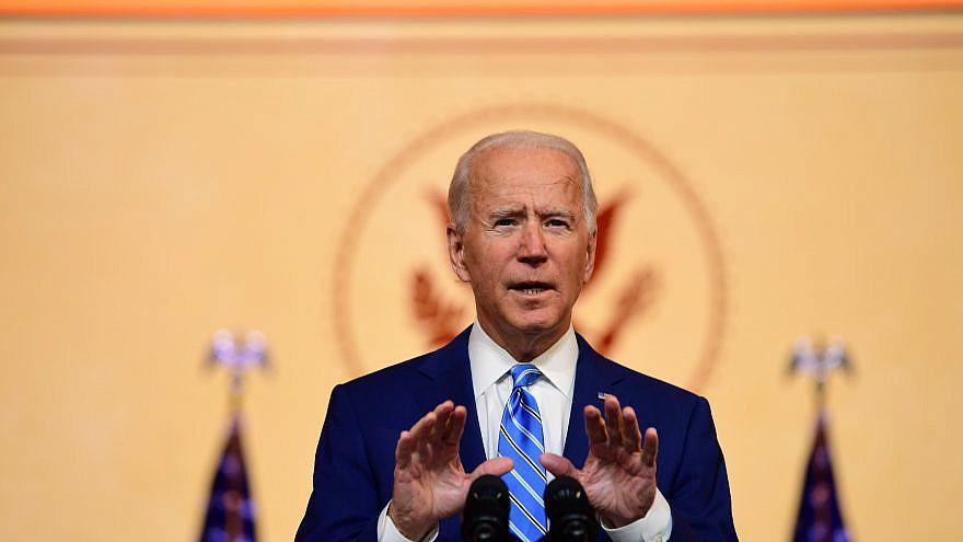 U.S. President Joe Biden. Credit: vasilis asvestas/Shutterstock.
