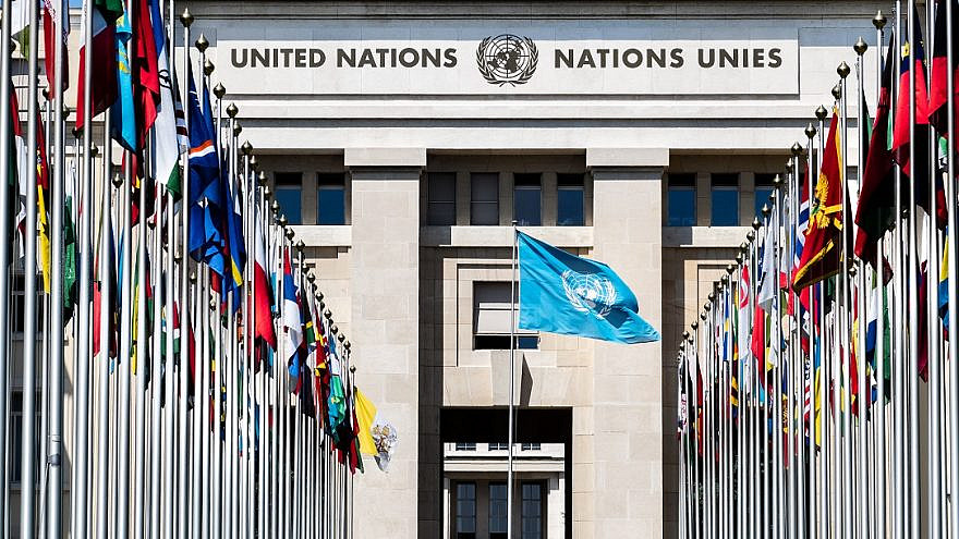 National flags at the entrance of the United Nations European headquarters in Switzerland. The U.N. office was established in Geneva in 1947 and is home to the U.N. Human Rights Council. Credit: Giorgio Caracciolo/Shutterstock.