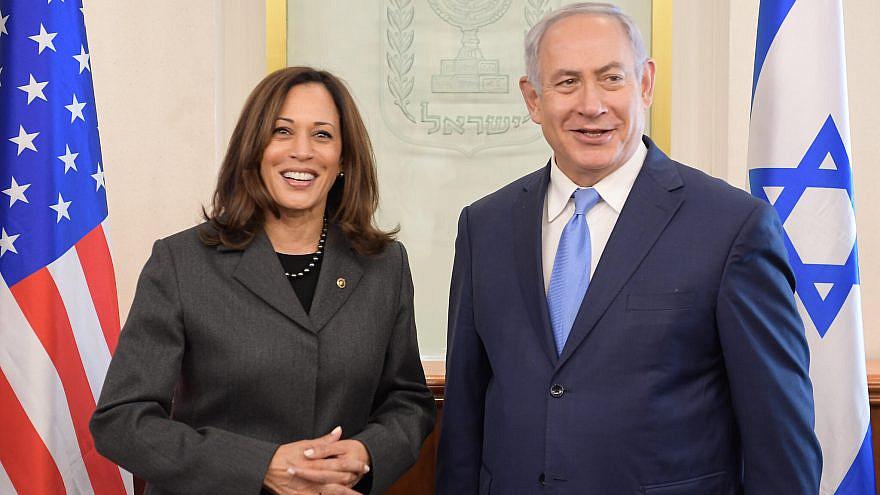 Kamala Harris when she was a California senator with Israeli Prime Minister Benjamin Netanyahu in 2017. Credit: Amos Ben Gershom/GPO.
