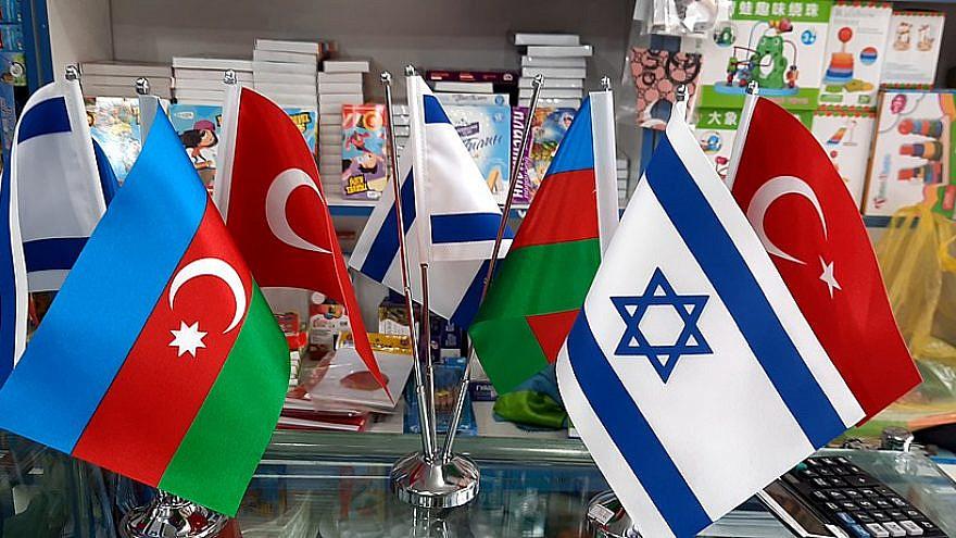 Flags of Azerbaijan, Turkey and Israel near Nariman Narimanov station in Baku, Azerbaijan, on Oct. 6, 2020. Credit: Aykhan Zayedzadeh via Wikimedia Commons.