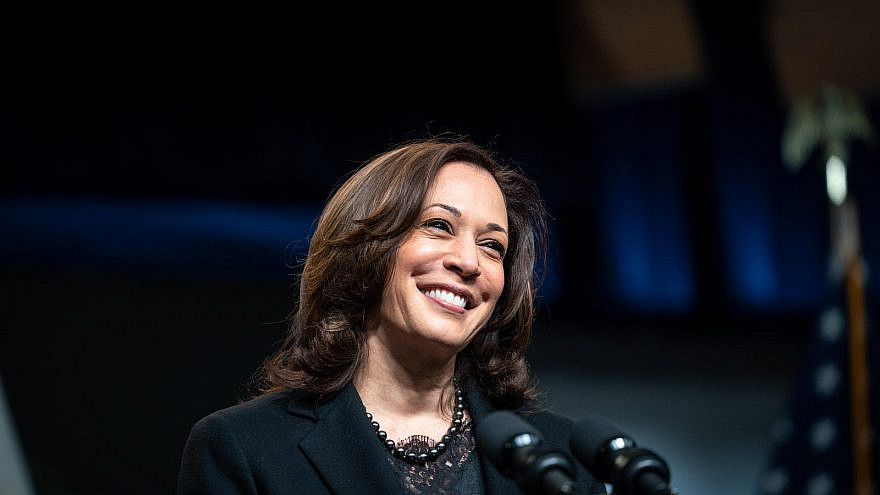 U.S. Vice President Kamala Harris delivers remarks at the 40th Annual Black History Month Virtual Celebration, Feb. 27, 2021. Credit: Official White House Photo by Lawrence Jackson.