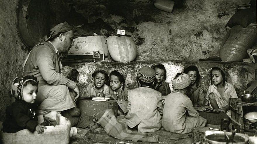 Cave, Haidan A-Sham, Yemen, 1992. Photo courtesy of Zion Ozeri.