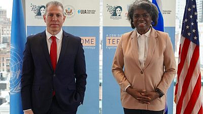 United Nations ambassadors Gilad Erdan of Israel and Linda Thomas-Greenfield of the United States. Credit: Israel Mission to the U.N.