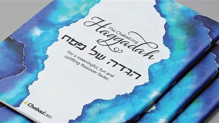 The new Passover Haggadah produced by Chabad.org. Credit: Courtesy.