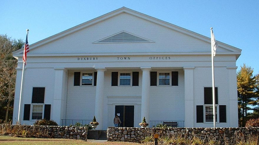 Duxbury, Mass. Credit: Wikimedia Commons.