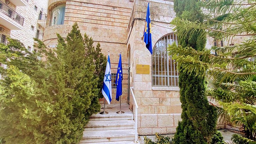 The Kosovo embassy in Jerusalem. Source: Twitter/Kosovo Foreign Ministry.