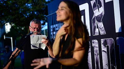 Soldiers' testimonies are read in front of the Kirya military base in central Tel-Aviv, on July 1, 2017. Photo by Tomer Neuberg/Flash90.