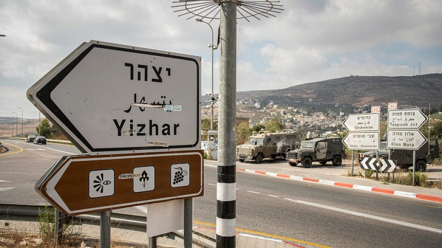 The Yizhar junction in Judea and Samaria on Aug. 12, 2020. Photo by Sraya Diamant/Flash90.