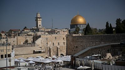 A view of the Western Wall in Jerusalem's Old City on Nov. 9, 2020. Photo by Yonatan Sindel/Flash90.