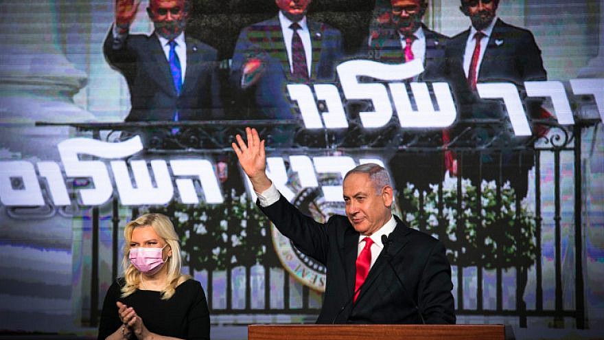 Israeli Prime Minister Benjamin Netanyahu addresses supporters on election night at Likud Party headquarters in Jerusalem, March 23, 2021. Photo by Olivier Fitoussi/Flash90.