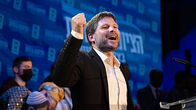 Religious Zionist Party head Bezalel Smotrich at party headquarters in Modi'in, on election night, March 23, 2021. Photo by Sraya Diamant/Flash90.