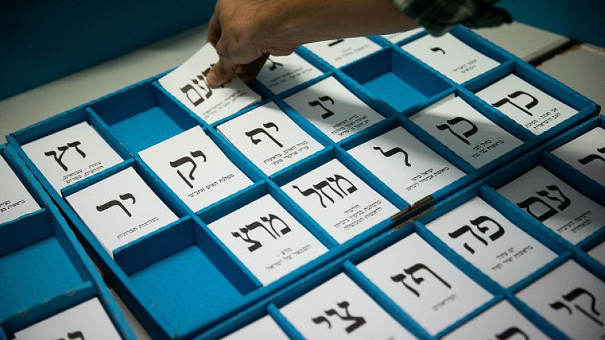 Illustration from a polling station in Jerusalem, as Israelis vote in their general elections, on March 23, 2021. Photo by Yonatan Sindel/Flash90