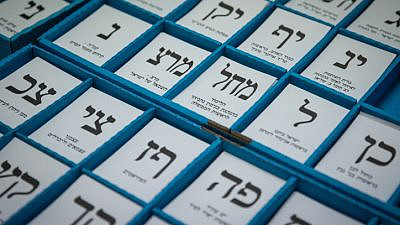 Ballots at a polling station in Jerusalem, March 23, 2021. Photo by Yonatan Sindel/Flash90.