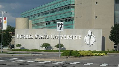 The main entrance to Ferris State University in Big Rapids, Mich. Credit: Wikimedia Commons/Michael Barera.