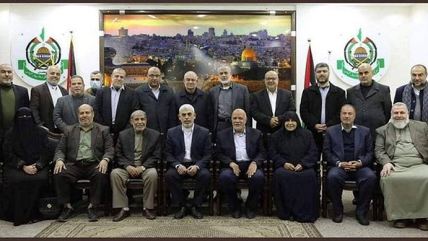 Jamila al-Shanti (bottom row, third from right), the first female delegate to Hamas's powerful political bureau. Source: Twitter.