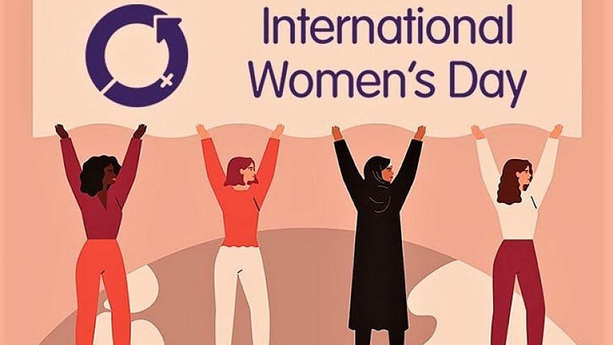 International Women's Day logo. Credit: Courtesy.