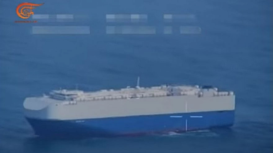 """The Israeli-owned cargo vessel """"MV Helios Ray"""" in a still shot taken from video ostensibly filmed by an Iranian drone. Source: YouTube."""