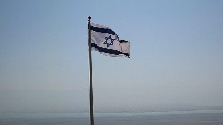 Israeli flag. Credit: Pixabay.