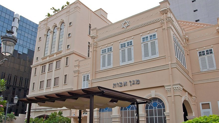 Maghain Aboth Synagogue in Singapore. Credit: Wikimedia Commons.