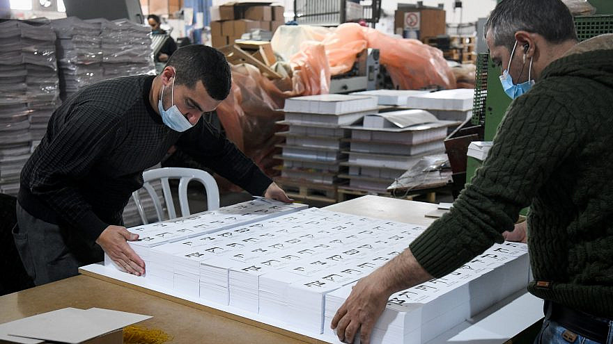 Sheets of newly printed ballots seen at the Palphot printing house in Karnei Shomron in preparation for Israel's upcoming general elections, March 9, 2021. Photo by Yossi Zeliger/Flash90.
