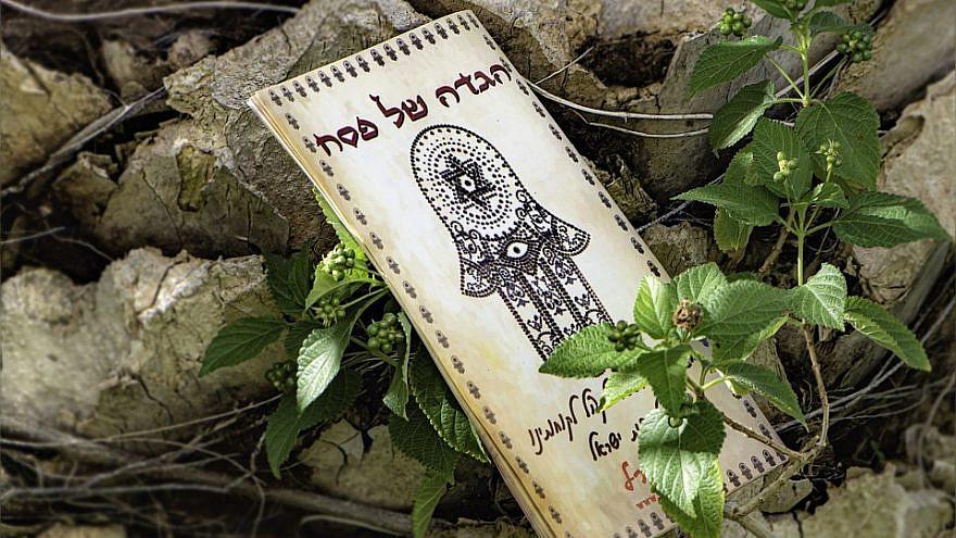 Passover Haggadah. Credit: Pixabay.